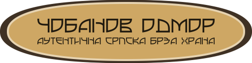 Чобанов Одмор